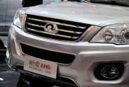 Great Wall Haval H6
